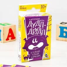 Игра карточная на ассоциации «Дудл-Друдл: в тёмном-тёмном коридоре» ЛАС ИГРАС