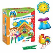 Развивающая игрушка с липучками и прищепками