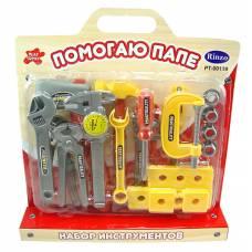 Набор инструментов Rinzo