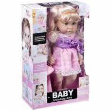 Интерактивная кукла Baby с аксессуарами (звук, пьет, писает), 35 см