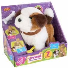 Интерактивный щенок «Дружочек с косточкой», 7 функций My Friends