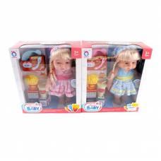 Интерактивная кукла-повар Beautiful Baby с аксессуарами, 30 см Shantou