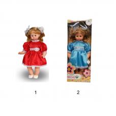 Мягконабивная озвученная кукла
