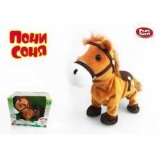 Интерактивная игрушка «Пони Соня» (звук), коричневая Play Smart