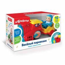Веселый паровозик Красный Азбукварик