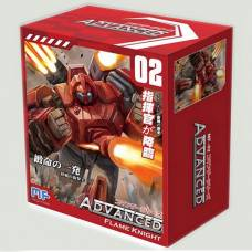 Робот Advanced Flame Knight