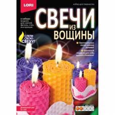 Набор для изготовления свечи из вощины