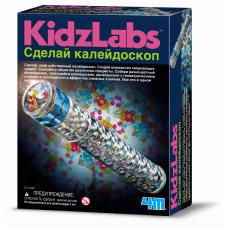 Набор KidzLabs - Сделай калейдоскоп 4M