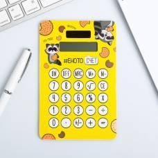 Калькулятор «Енот», 10,2 х 15,7 см Sima-Land