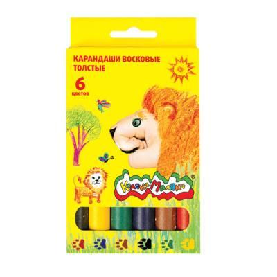 Восковые карандаши, толстые, 6 цветов Каляка-Маляка