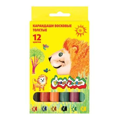 Восковые карандаши, толстые, 12 цветов Каляка-Маляка