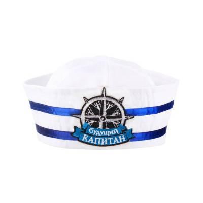 Шляпа юнги детская