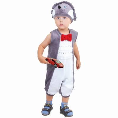 Детский карнавальный костюм для мальчика от 1,5-3-х лет