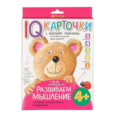 Набор IQ карточек с веселыми заданиями
