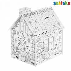Домик-раскраска 3 в 1 «В гостях у Деда Мороза» Забияка