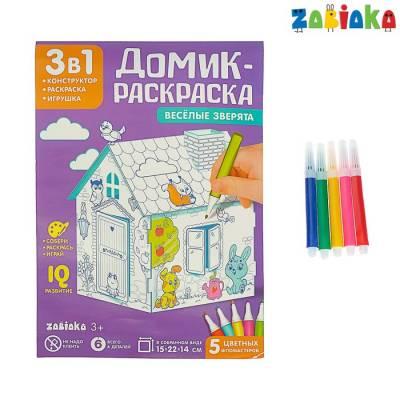 ZABIAKA Домик раскраска