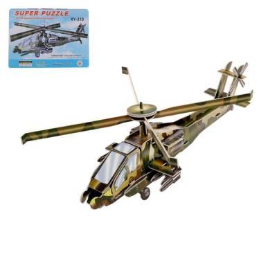 Конструктор 3D «Вертолёт» Sima-Land
