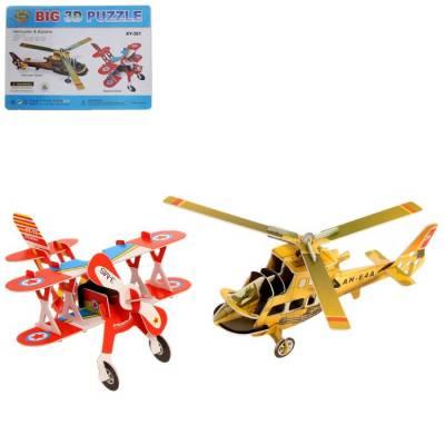 Конструктор 3D «Авиация», вертолёт и самолёт Sima-Land