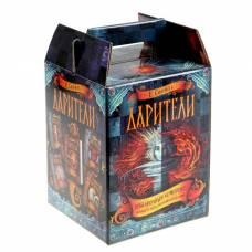 Дарители. Подарочный комплект из 5 книг. Соболь Е. Росмэн