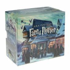 Гарри Поттер. Комплект из 7 книг в футляре. Роулинг Дж. К. Издательство Махаон