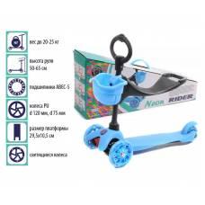 Самокат-кикборд Neon Rider Slider (светятся колеса), голубой Slider