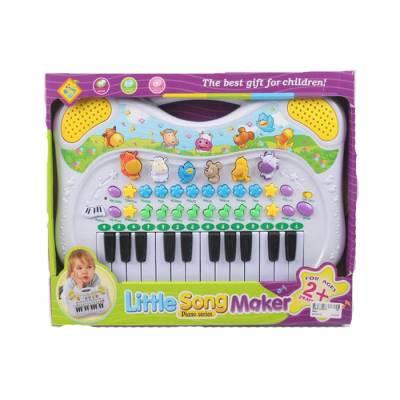 Детское пианино Little Song Maker