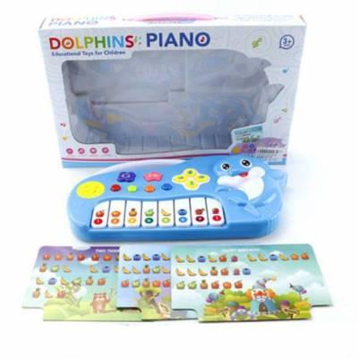 Детское пианино Dolphins с нотными карточками Shantou