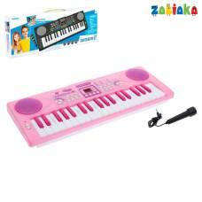 Синтезатор «Нежность» с микрофоном, 37 клавиш, цвет розовый Забияка