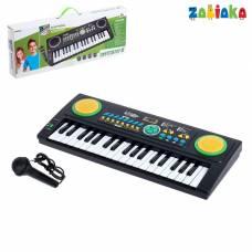 Синтезатор «Супер музыкант» с микрофоном, 37 клавиш, работает от батареек Забияка