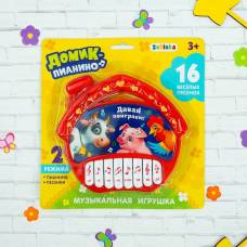 Музыкальная игрушка-пианино «Домик», 16 весёлых песенок, работает от батареек Забияка