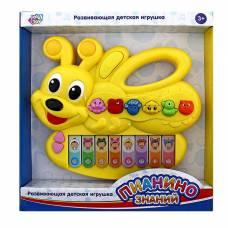 Музыкальная игрушка «Пианино знаний: Пчёлка», звуковые эффекты Play Smart