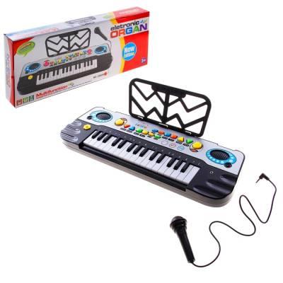 Синтезатор «Маленький музыкант» с микрофоном, 32 клавиши Sima-Land