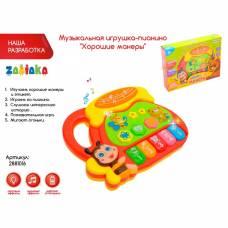 Музыкальная игрушка-пианино «Хорошие манеры» световые эффекты Забияка