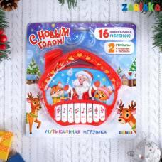 Музыкальная игрушка-пианино «Новый год», 16 весёлых песенок, работает от батареек Забияка