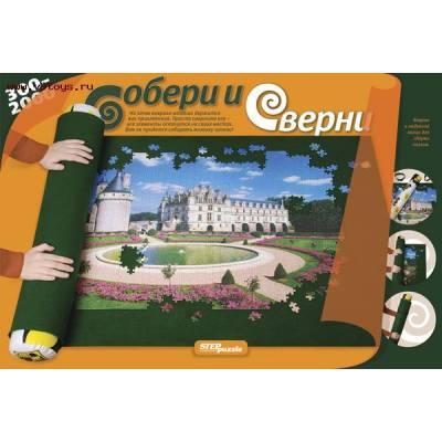 Коврик+надувной валик для сборки пазлов  Step Puzzle