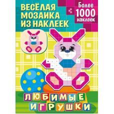 Веселая мозаика из наклеек. Любимые игрушки НД плэй / ND PLAY