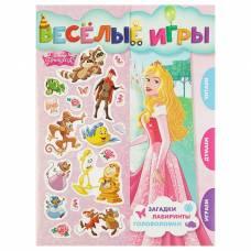 Весёлые игры «Принцесса Disney» Disney
