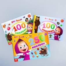 Альбом наклеек 100/250, Маша и Медведь, 3 шт. Sima-Land