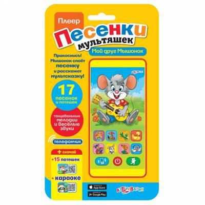 Детский плеер-смартфон