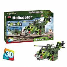 Конструктор 3D Helicopter, 592 детали HRD