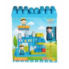 Детский конструктор Castle Series - Prince, 36 дет.