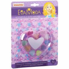 Набор детской декоративной косметики Eva Moda - Сердце с тенями Bondibon