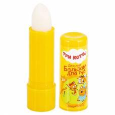 Детский бальзам для губ