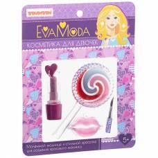 Набор детской косметики Eva Moda - Блески для губ Bondibon