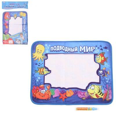 Коврик для рисования водным маркером