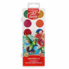 Акварельные краски с УФ защитой яркости, 12 цветов Erich Krause