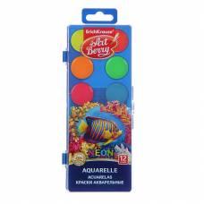 Акварельные краски ArtBerry - Неон, 12 цветов Erich Krause