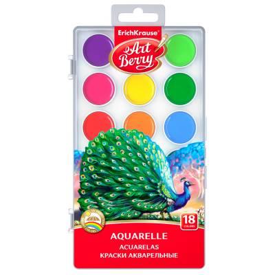 Акварельные краски ArtBerry - Aquarelle, 18 цветов Erich Krause