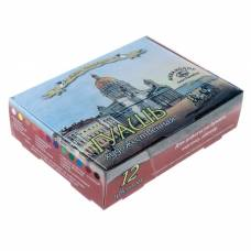 Гуашь художественная Аква-Колор «Виват Санкт-Петербург!», набор, 12 цветов, 20 мл Аква-Колор