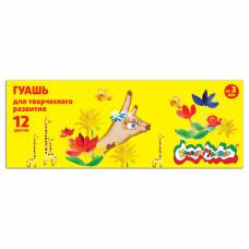 Гуашь для рисования, 12 цветов Каляка-Маляка